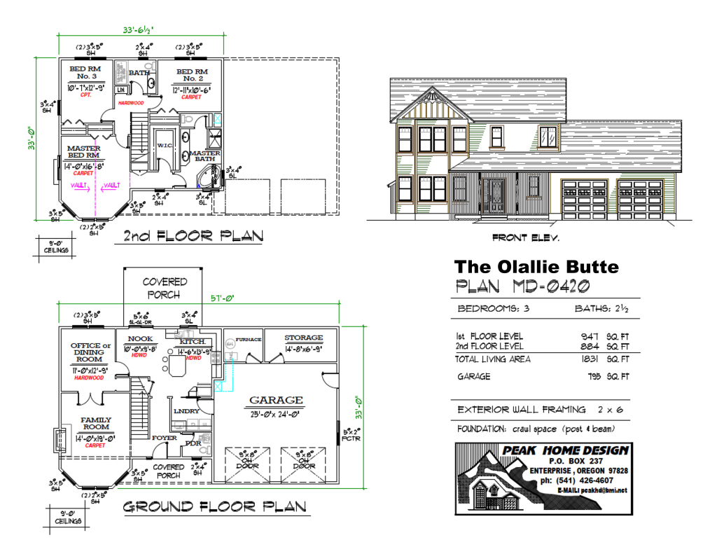 THE OLALLIE BUTTE - OREGON HOUSE DESIGN #MD0420